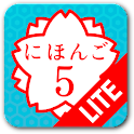 JAPANESE 5 Lite (JLPT N1) icon