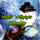 Islamic Wallpaper Calendar