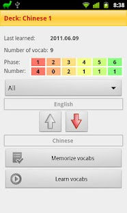 Vocablo 2 vocab trainer Free - screenshot thumbnail
