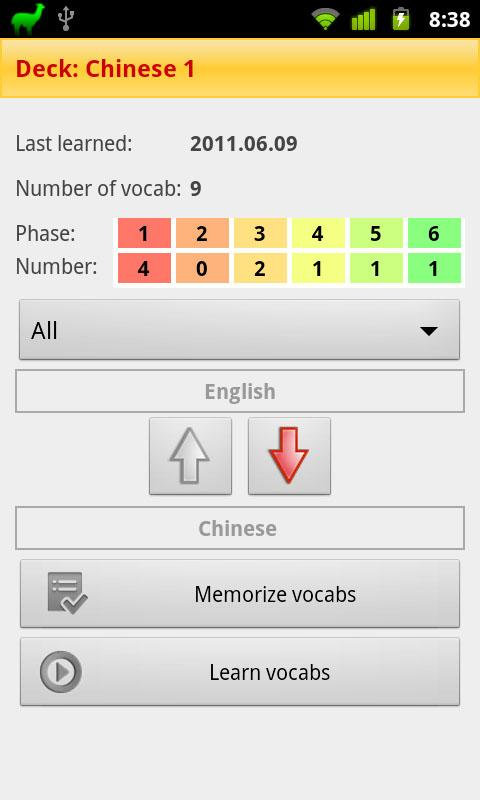Vocablo 2 vocab trainer Free - screenshot