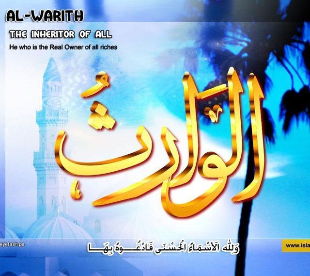 Casino games for free 99 names of allah screensaver / Casino night