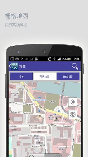 【免費旅遊App】孟菲斯离线地图-APP點子