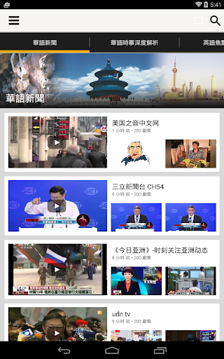 荔枝TV 華人電視 FLIPr