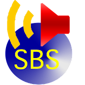 SBS Simple Button Solution