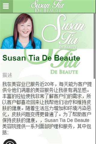 Susan Tia
