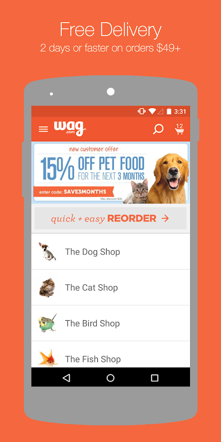 Wag.com - screenshot