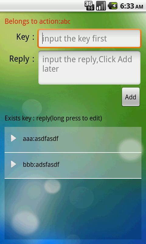 Sms Robot - screenshot