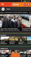Screenshot of Rudaw
