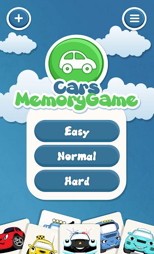 子供のための車の記憶ゲーム