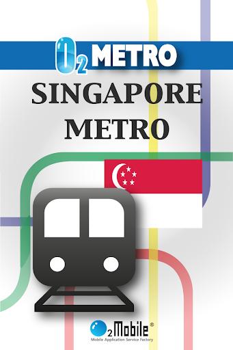 싱가폴 지하철