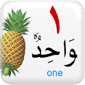Learn Arabic 1 icon
