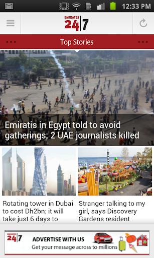 Emirates 24 7