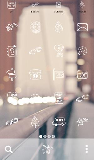 玩免費個人化APP 下載가슴 뛰는 길을 걷자 도돌런처테마 app不用錢 硬是要APP