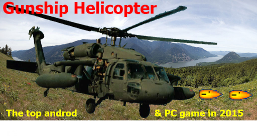 BATTLE HELICOPTER