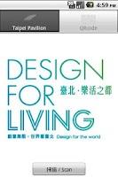 Screenshot of Design For Living