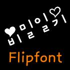 NeoSecretdiary Korean Flipfon icon