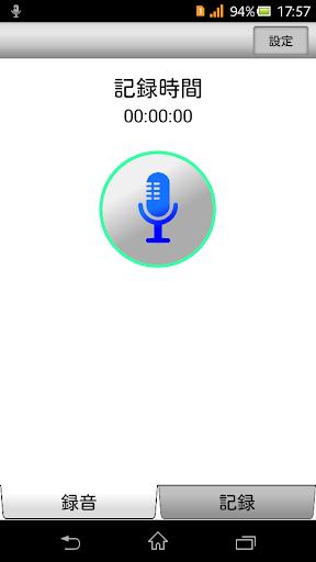 와쳐 Idol App Ranking and Store Data | App Annie