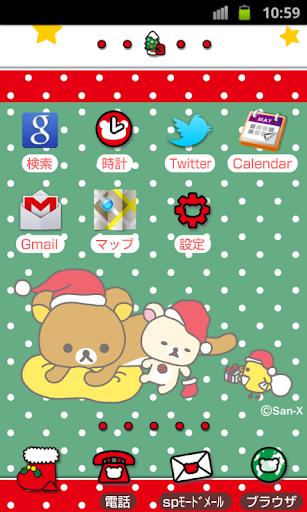 玩個人化App|Rilakkuma Theme 65免費|APP試玩