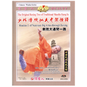 Shaolin Kung Fu Nanyuan Boxing logo