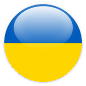Ukraine - Flag Screensaver