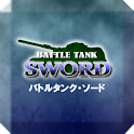 Battle Tank SWORD logo