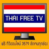 Thai free TV Online