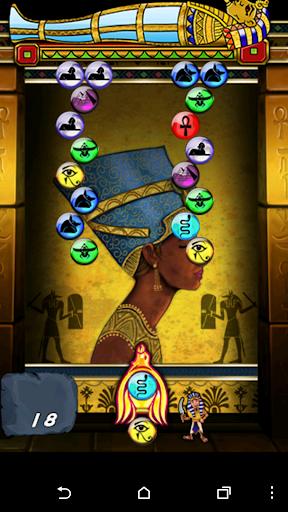 玩免費街機APP|下載Pharaon은 범인이 거품 app不用錢|硬是要APP