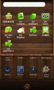 Wood Theme GO Launcher EX - screenshot thumbnail