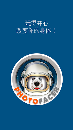 PhotoFacer Full