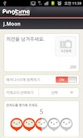 Screenshot of Pingtime Dongdaemun