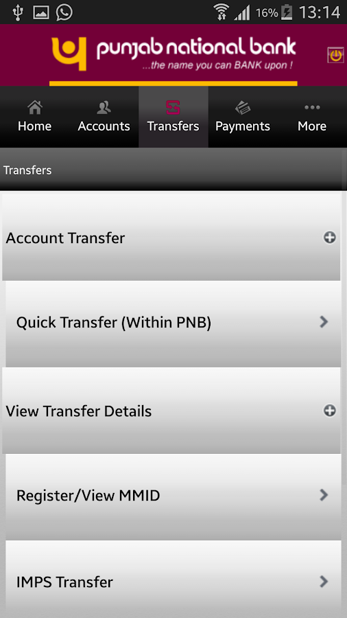 PNB mBanking- screenshot