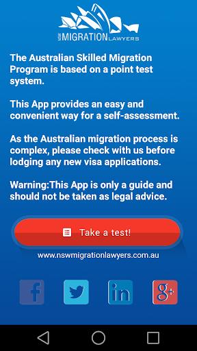 안드로이드 앱 - SMS Backup+ (sms문자백업)