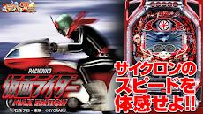 [モバ7]ぱちんこ仮面ライダーMAX EDITIONのおすすめ画像1