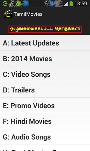 Tamil Latest Movies