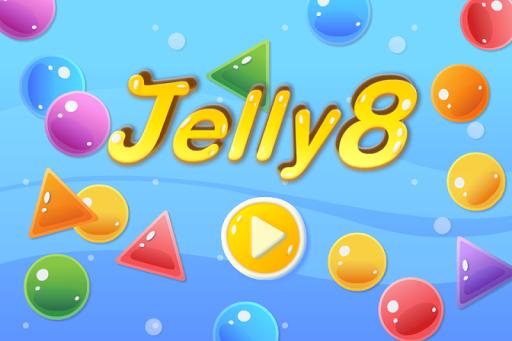 玩免費教育APP|下載ジェリーエイト:親子で楽しく学ぶ図形、数、色!ゼリーで知育! app不用錢|硬是要APP