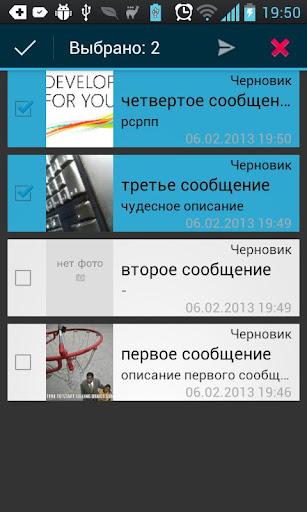 【免費生產應用App】РЕКОД - Регистратор-APP點子