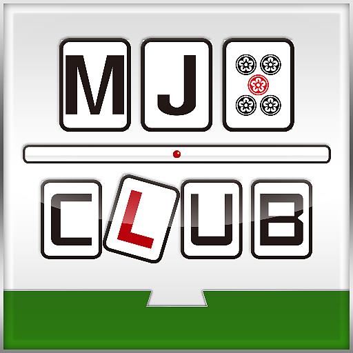 MJ CLUB 雀荘体験 紙牌 LOGO-玩APPs
