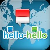 Indonesian Hello-Hello (Phone)