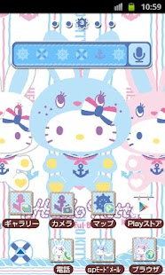 HELLO KITTY Theme50 - screenshot thumbnail