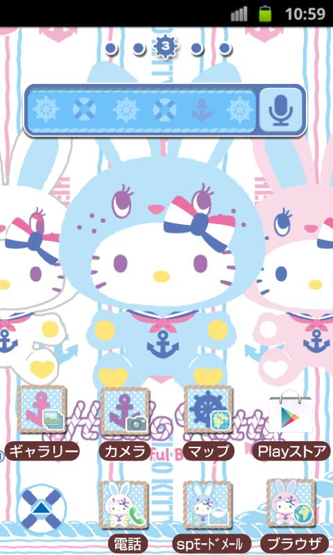 HELLO KITTY Theme50 - screenshot
