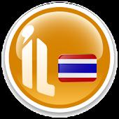 Imparare il thai, thailandese