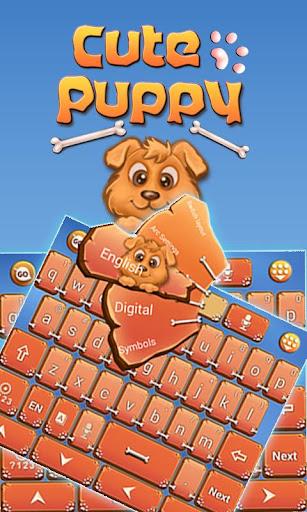 かわいい子犬のキーボード