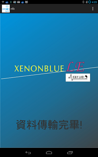 Xenon NFC
