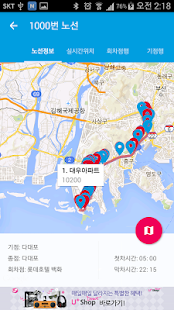 부산버스 (BusanBus) - 부산시 버스노선정보안내- screenshot thumbnail