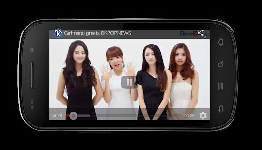 Daily K Pop