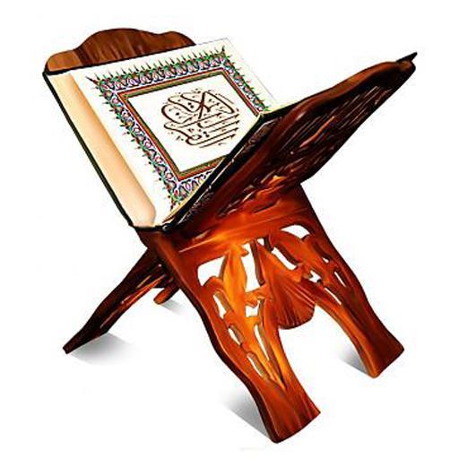 【免費漫畫App】Quran Kareem-APP點子