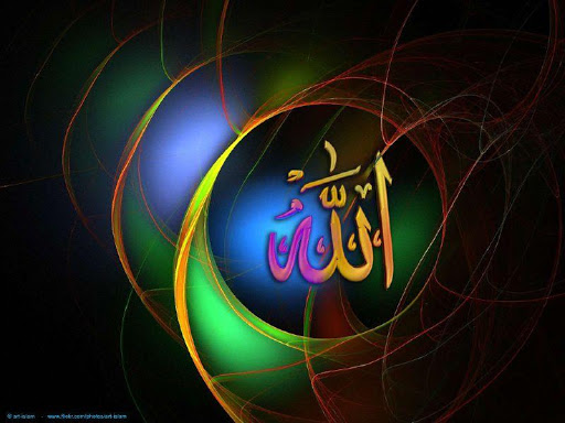 Quranic Ayats Success Wealth