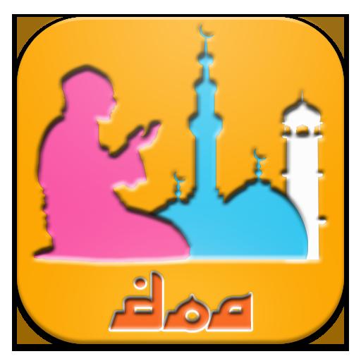 Doa Harian Lengkap LOGO-APP點子