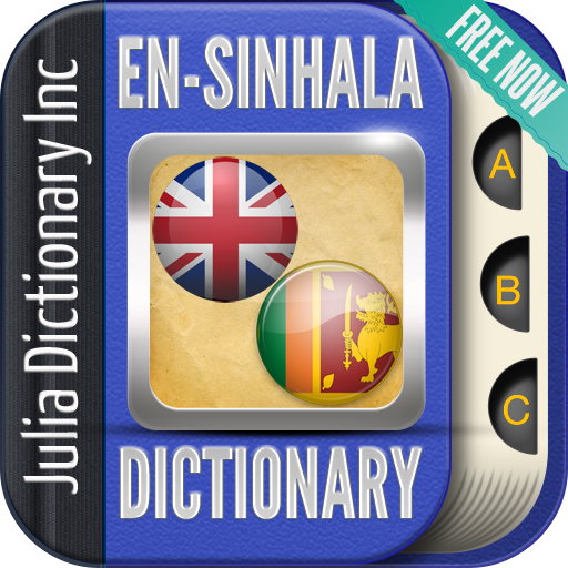 English Sinhala Dictionary