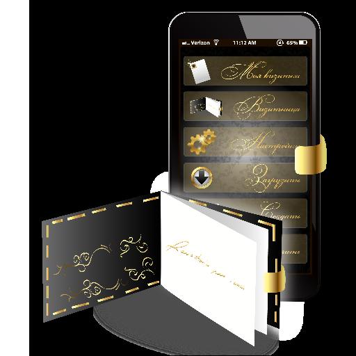 MobiCard - business card
